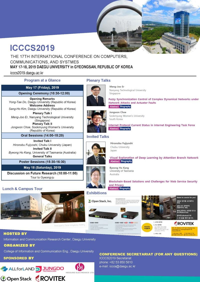 ICCCS2019_CallforParticipation.jpg